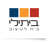 ביתילי לוגו