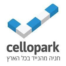 cellopark logo
