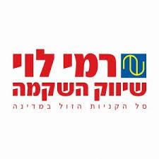 רמי לוי לוגו