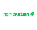חשבונית ירוקה לוגו