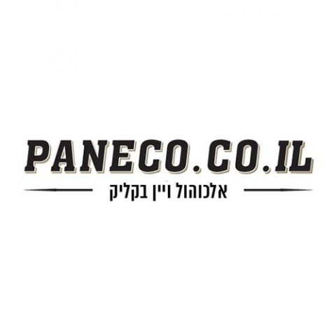 PANECO.CO.IL אלכוהול ויין בקליק