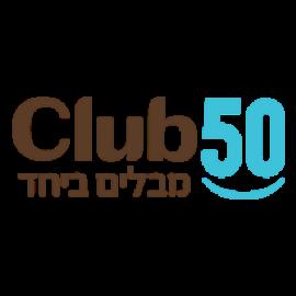 Club50 logo