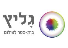 גליץ לוגו